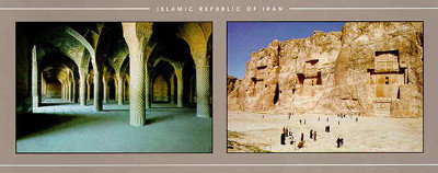 Promoción del turismo a Irán