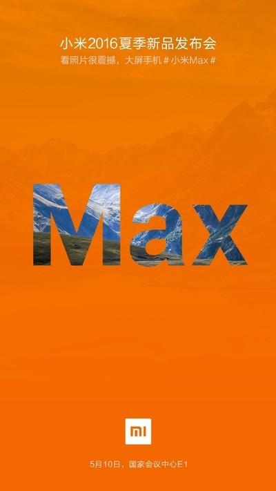 Mi Max Launch Date