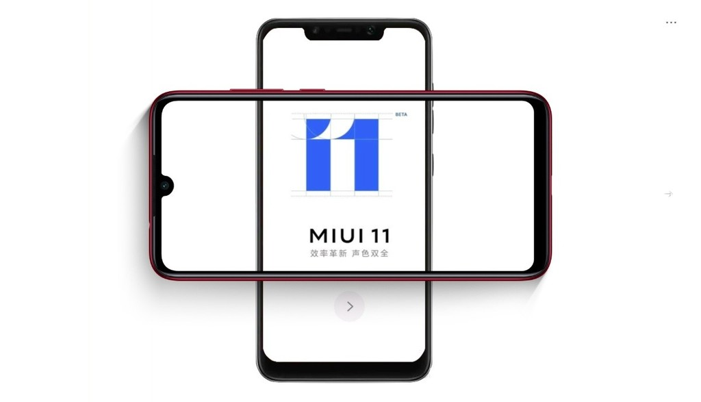 Xiaomi test a new calibrator advanced screen in MIUI 11
