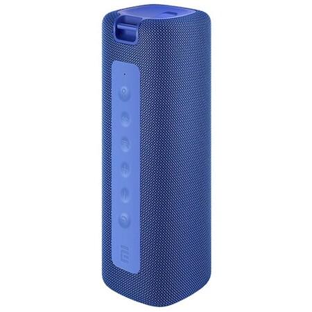 Xiaomi Mi Portable Bluetooth Speaker