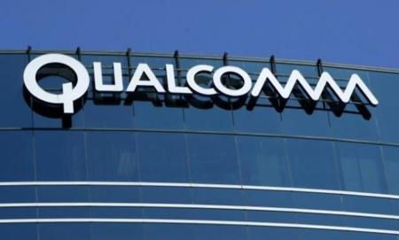 Qualcomm anuncia un SDK para optimizar Android con chips Snapdragon