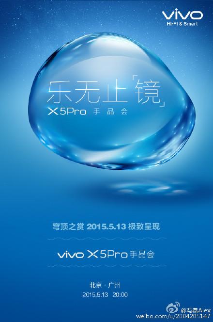 Vivo X5 Pro se presentará oficialmente el próximo miércoles 13 de mayo