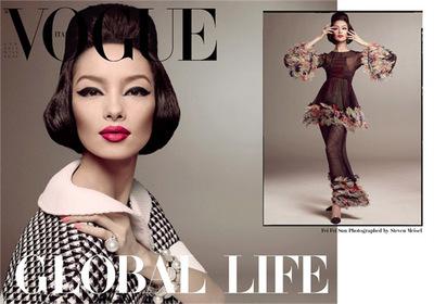 Una modelo asiática en portada de la edición italiana de la revista Vogue