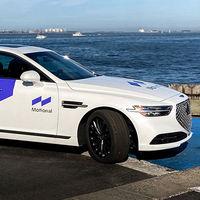 Hyundai y Aptiv crean Motional: una nueva compañía para desplegar una red de robotaxis en dos años