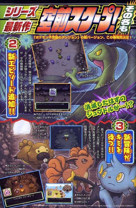 pokemon-exploradores-del-cielo-222602.jpg