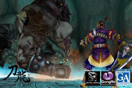 Digital Legends lanza una nueva versión de Kroll para el mercado Japonés