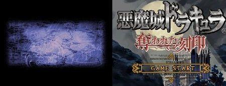 Primeras imágenes de lo que podría ser el próximo 'Castlevania' para la DS