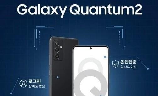 El Samsung™ Galaxy™ Quantum dos se filtra al completo: el gama media con chip cuántico