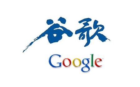 Google Books acusado por China de utilizar sus libros sin permiso