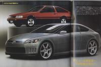 Recreación del Toyota AE86 2008