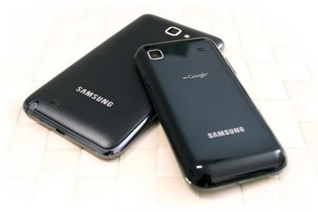 Samsung Galaxy F, ¿una gama Premium por encima de Galaxy S y Note?