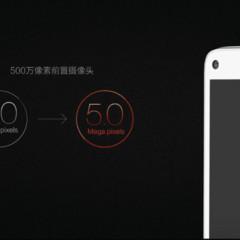 Foto 1 de 8 de la galería zte-nubia-z5s en Xataka Android