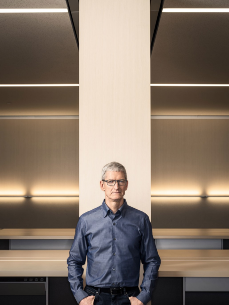 Apple Park Tim Cook