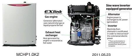 Honda-EXLink-2