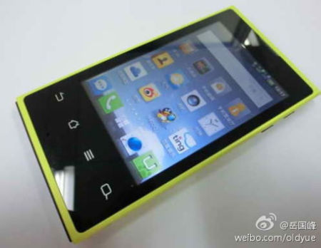 Baidu se inspira en los teléfonos Lumia
