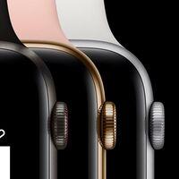 Superoferta de El Corte Inglés para el Apple Watch Series 6: estrenar el de 40mm sólo cuesta 379 euros ahora