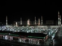 ¿Se puede visitar La Meca?