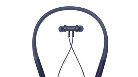 Nuevos Xiaomi Mi Neckband Bluetooth Earphones Pro: soporte al cuello y cancelación de ruido activa