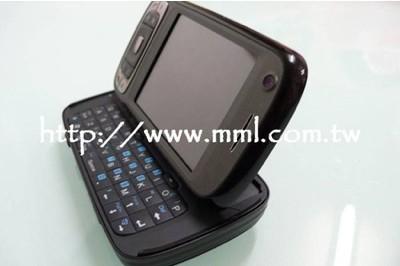 HTC Kaiser, con pantalla reclinable