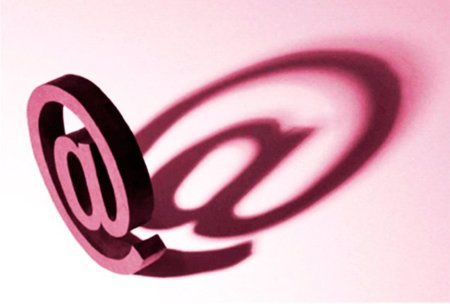 Protocolo SMTP: cómo se envían y reciben los emails a través de internet