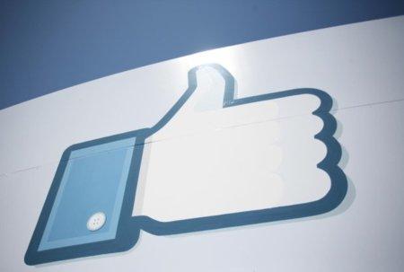 Facebook vale 105 mil millones de dólares