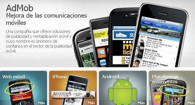 Cómo utilizar el marketing móvil (II)