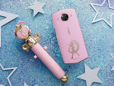 Meitu lanza un teléfono de Sailor Moon porque... ¿por qué no?