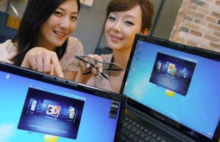 LG A530 insiste en las tres dimensiones