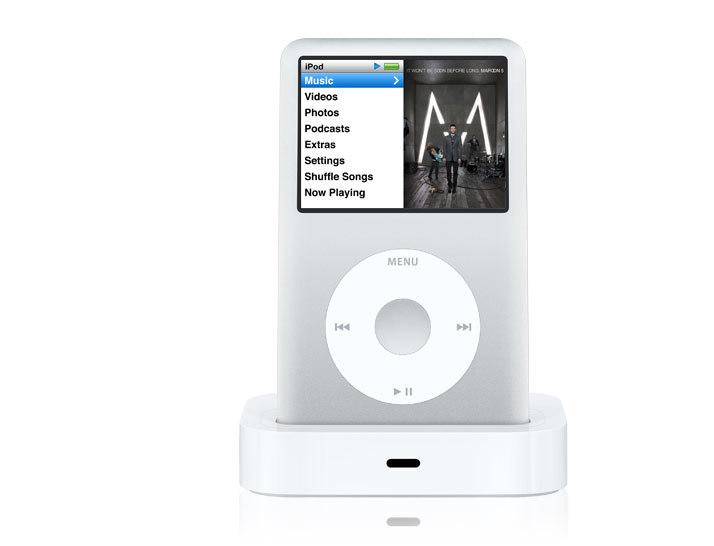 Foto de iPod Classic (6/8)