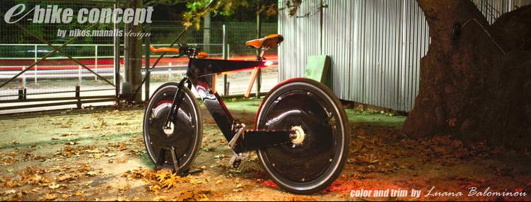 Foto de Bicicleta Eléctrica Nikos Manafis (6/11)