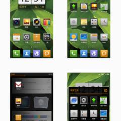 Foto 1 de 5 de la galería miui-v4 en Xataka Android