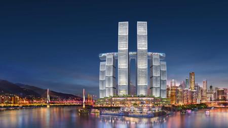 Raffles City Chongqing 8