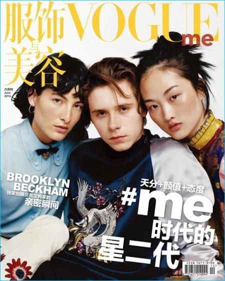Brooklyn Beckham suma otra portada a su bolsillo, esta vez para Vogue China
