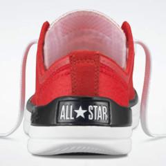 Foto 4 de 16 de la galería nuevas-zapatillas-converse-chuck-taylor-all-star-remix en Trendencias Lifestyle