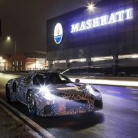 Maserati MC20, el nuevo deportivo de motor central ya tiene nombre