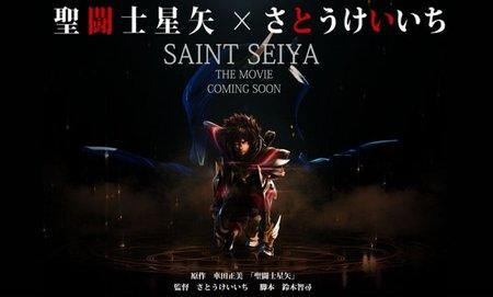 'Los caballeros del zodiaco' ('Saint Seiya'), primera imagen oficial