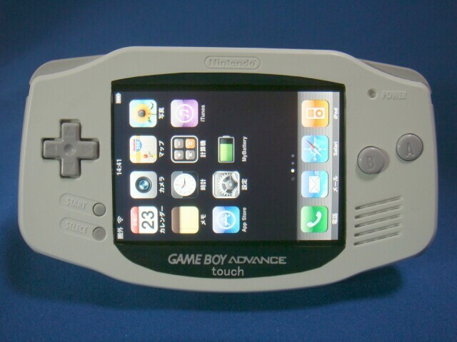 Foto de iPhone a lo GameBoy Advance (6/15)