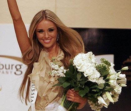 Foto de Miss Mundo 2008 (1/5)