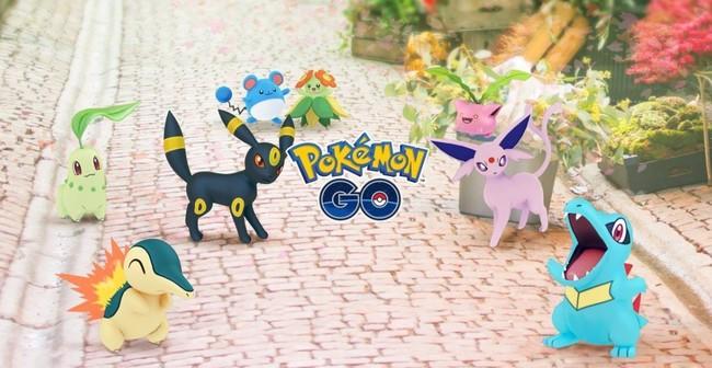 Pokemon Go Segunda Generacion 02