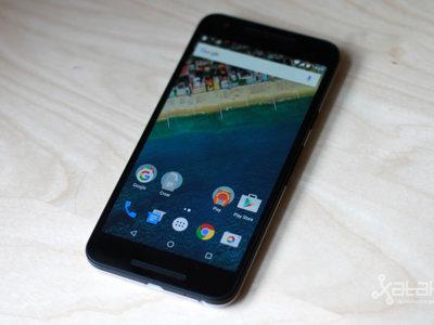 ¿Quieres un Nexus 5X por 379 euros? Amazon te lo ofrece hasta el 31 de diciembre