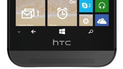 Filtradas las especificaciones completas del futuro HTC One (M8) con Windows Phone