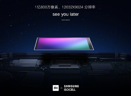 Xiaomi Smartphone 108 Megapixeles Samsung Isocell