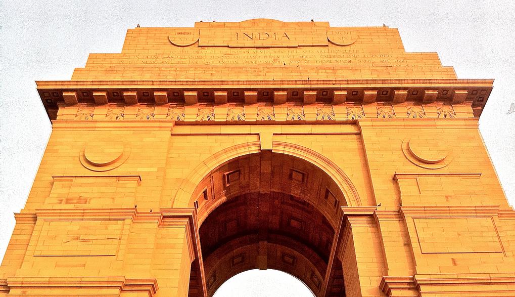 Puerta De India