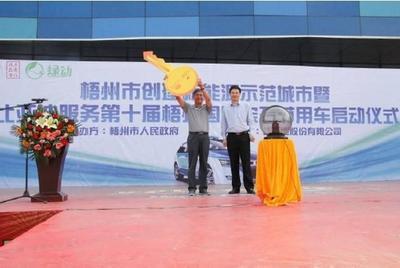 Otros 200 taxis eléctricos BYD e6 más en otra localidad china