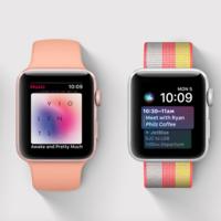 Los Apple Watch Series 3 tendrían una eSIM, pero no podrían llamar usando la red móvil