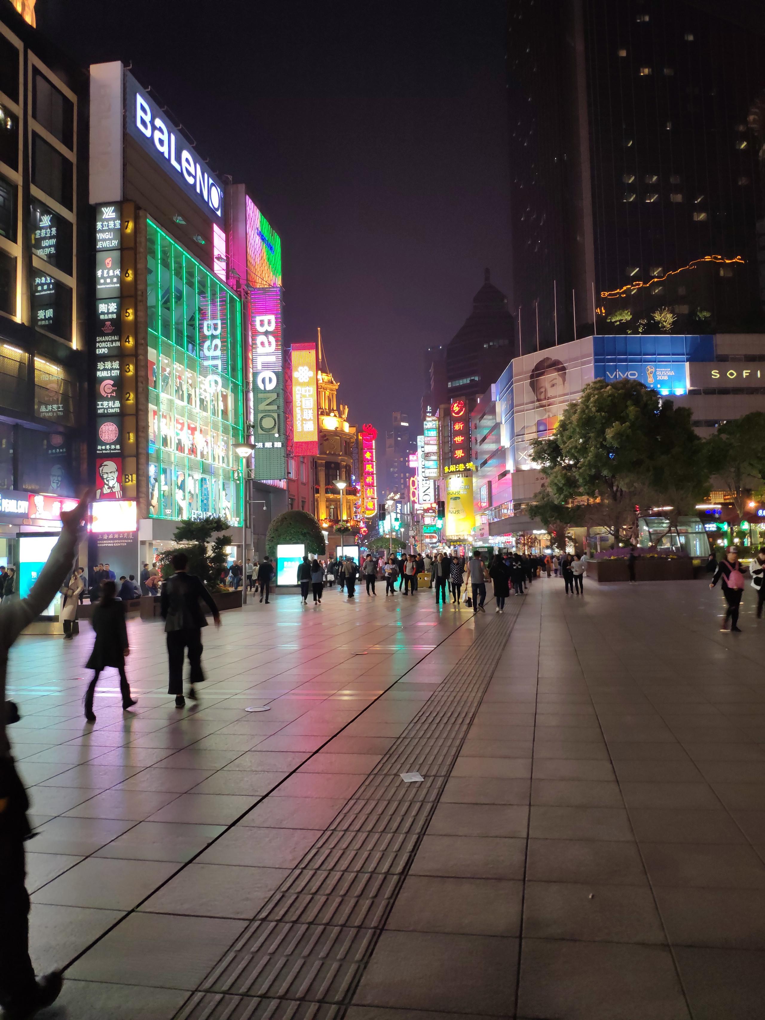 Xiaomi Mi MIX 2: zoom de dos aumentos