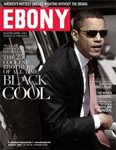 obama-cool-revista.jpg