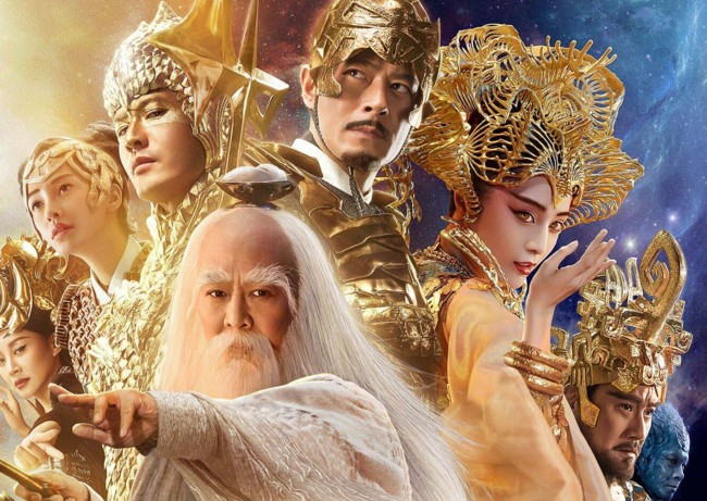 League Of Gods Cartel