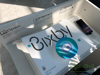 Bixby y cómo quiere ganar Samsung la guerra de los asistentes con inteligencia artificial