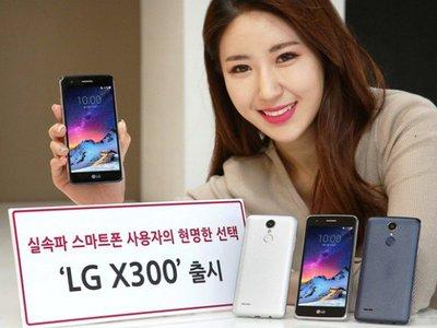 LG añade otra baza a su gama entrada con el nuevo LG X300